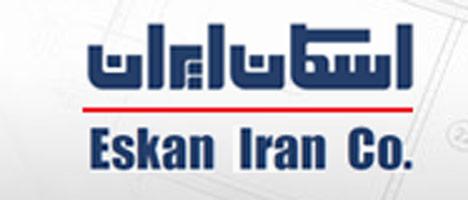 شرکت اسکان ایران