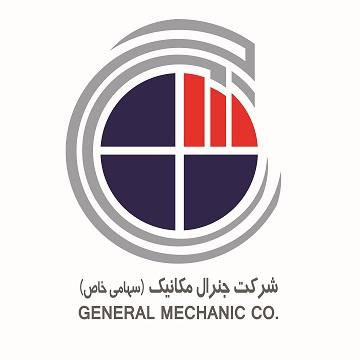 شرکت جنرال مکانیک